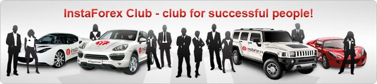 InstaForex Club membership