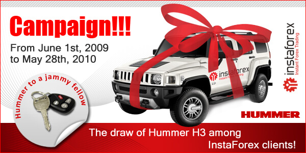 Contest Hummer