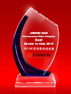 Тhe China International Online Trading Expo (CIOT expo) тұжырымы бойынша Азияның үздік брокері 2013